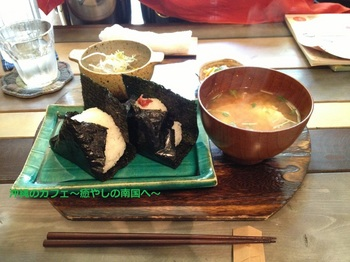 米や松倉4.jpg