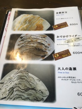 resize_雪花の郷10.jpg