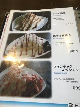 resize_雪花の郷12.jpg