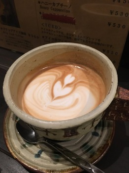resize_MAHOU COFFEE12.jpg