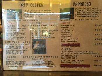 resize_MAHOU COFFEE5.jpg